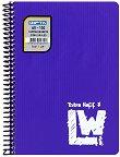 Ученическа тетрадка със спирала - Light Weight Paper : Формат A5 с широки редове - 100 листа -