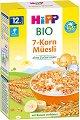 HiPP - Био мюсли със 7 зърнени култури - Опаковка от 200 g за бебета над 12 месеца -