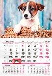 Работен календар - Кученца 2020 - Формат A3 -