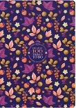 Ученическа тетрадка - 100 Things : Формат А4 с широки редове - 40 листа -
