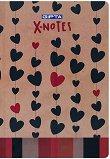 Ученическа тетрадка - X-notes - Формат А4 с широки редове -