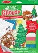 Направи сам  - Коледна елха и джинджифилова къща - Творчески комплект -