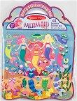 Русалки - книжка със стикери за многократна употреба : Mermaid - Puffy Sticker Play Set -