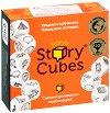 Story Cubes: Original - Семейна игра със зарове - игра