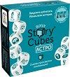 Story Cubes: Астро - Семейна игра със зарове -