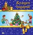 Коледен подарък - комплект за деца от 6 до 12 години - Лилав комплект -