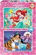 """Ариел и Жасмин - 2 пъзела от серията """"Принцесите на Дисни"""" -"""