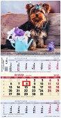 3D Трисекционен работен календар 2020 - Куче -