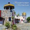 Стенен календар - Hundertwasser Architecture 2020 -