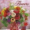 Стенен календар - Flowers 2020 - календар