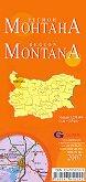 Монтана - регионална административна сгъваема карта - карта