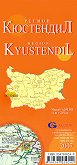 Кюстендил - регионална административна сгъваема карта - карта