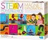 Наука за магнитите - Образователен комплект от серията Steam Powered Kids -