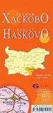 Хасково - регионална административна сгъваема карта - М 1:300 000 -