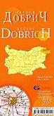 Добрич - регионална административна сгъваема карта - М 1:260 000 -