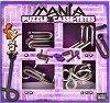 """Puzzle Mania - Insane - Комплект 4 броя 3D пъзела от серията """"Casse-Tetes"""" -"""