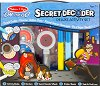 Детектив - Таен декодер - Детска занимателна игра -