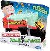 Монополи - Дъжд от пари - Семейна състезателна игра -