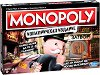 Монополи: Измамническо издание - Семейна бизнес игра -