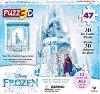 """Замъка на Елза - Детски 3D пъзел от серията """"Замръзналото кралство"""" -"""