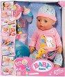 """Бебе - Момиченце - Интерактивна кукла с аксесоари от серията """"Baby Born"""" -"""