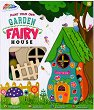 Оцвети сам градинска къщичка за феи - Творчески комплект -