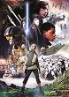 """Star Wars - Последният джедай - Пъзел от колекцията """"Premium Quality"""" -"""