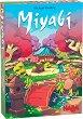 Miyabi - Детска състезателна игра -