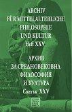 Archiv fur mittelalterliche Philosophie und Kultur - Heft XXIV : Архив за средновековна философия и култура - Свитък XXV -