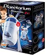 Планетариум 2 в 1 - Образователен комплект -