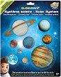 """Фосфоресциращи планети - От серията """"Космос"""" -"""