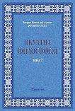 Окултна философия - Том 2: Небесна магия - Хенрих Корнелий Агрипа фон Нетесхайм - книга