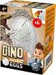 "Динозавърско яйце - изненада - Детска образователна играчка от серията ""DinoKit"" -"
