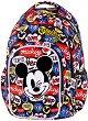 Ученическа раница  - Spark L: Mickey Mouse -
