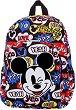 Раница за детска градина - Toby: Mickey Mouse -
