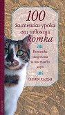 100 житейски урока от твоята котка - Силия Хадън -