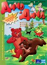 Дино и Дина - Месечно издание за малчугани - Брой 1 + DVD -
