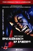 Преследването на вампира: учебен криминален роман на английски език - Марк Хилфелд -