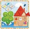 Къща - Детски образователен пъзел -