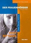 Der Frauenmörder: Адаптиран роман за учащите немски език - ниво B2 - C1 - Хуго Бетауер - помагало