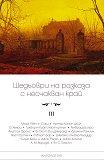 Шедьоври на разказа с неочакван край - том 3 - книга