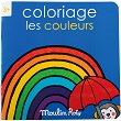 """Книжка за оцветяване: Цветовете на дъгата - От серията """"Les Popipop"""" -"""