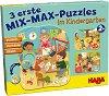 В детската градина - Комплект от 3 mix-max пъзела -
