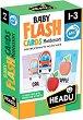 """Флаш карти - Детска образователна игра от серията """"Headu: Методът Монтесори"""" -"""