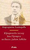 Юридически поглед към Процеса на Васил Дякон Левски - Маргарита Златарева - книга