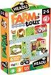 Разходка из фермата - Детска образователна игра -