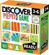 Открий и свържи - Образователна игра -