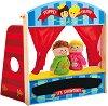 Куклен театър - Дървена играчка -