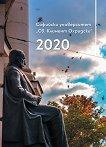 "Календар на Софийски университет ""Св. Климент Охридски"" - 2020 - календар"