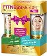 Комплект с козметика за лице - Fitness Model - Скраб и лифтинг крем за лице -